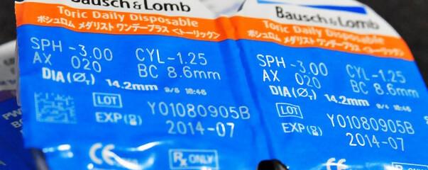 toric_lenses_sample