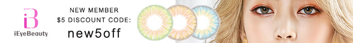 728x90 ieyebeauty contact lenses and circle lenses banner